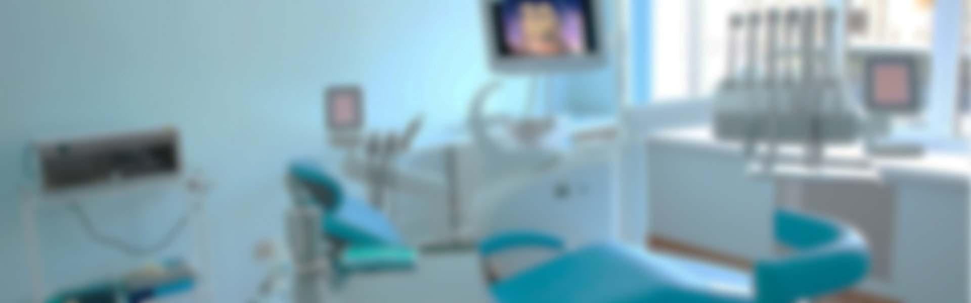 О 1-й социальной стоматологии